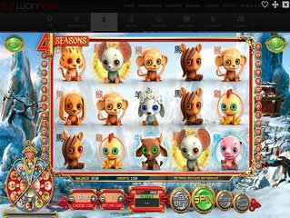 LuckyBetz_Casino_game_1.jpg